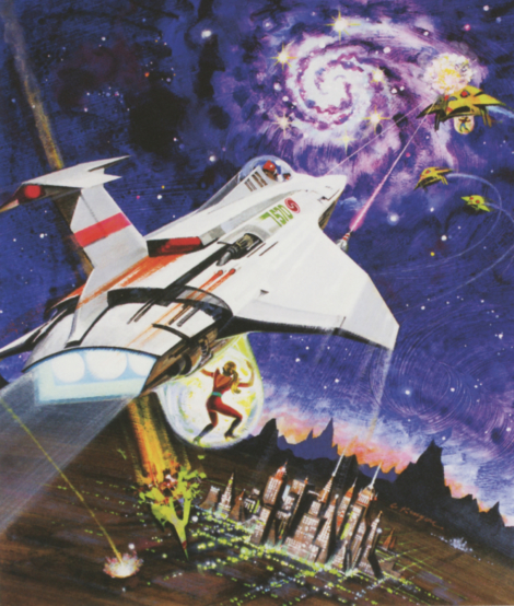Unused cover art for Defender (2600) by Chris Kenyon.
