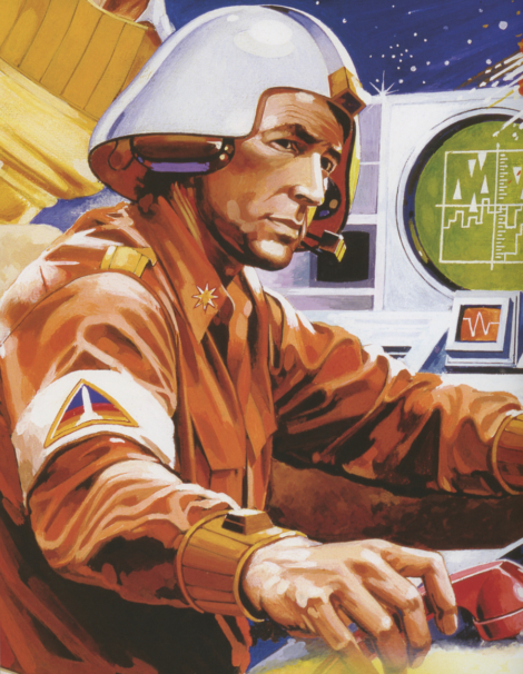 Detail of cover art for Missile Command (Arcade, 2600) by George Opperman.