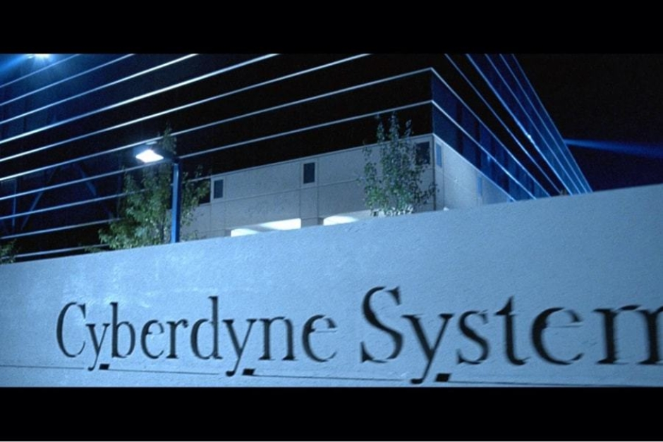 <p><strong>Figure 4.1</strong> Property entrance signage features the wordmark and mark (off-screen to the right) embossed in concrete.</p>