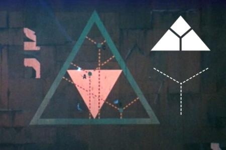<p><strong>Figure 10.8</strong> The green triangle that the red Lectroids are targeting their spacecraft on, contains elements bearing some resemblance to what we find in the Cyberdyne mark. Source: <em>The Adventures of Buckaroo Banzai Across the 8th Dimension</em></p>
