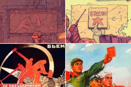 <p><strong>Figure 3.4</strong> Neo-Soviet propaganda posters are remixes of real-world communist posters from Russia and China.</p>