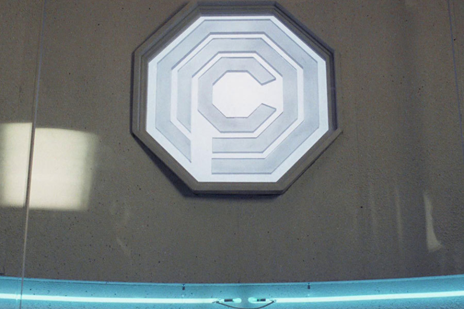 <p><strong>Figure 3.1</strong> Above entrances in the OCP corporate headquarters, we see illuminated signage in the form of the logo.</p>